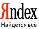 Руската търсачка Yandex.ru влезе в световния Топ 10