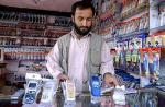 Афганистан полудя по мобилните телефони